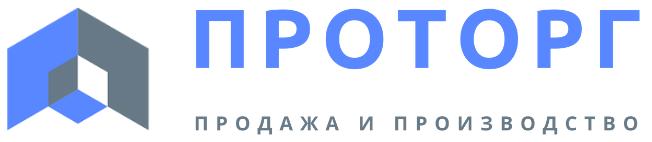 ПроТорг